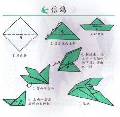 怎么手工折出老鹰逼真老鹰折纸教程