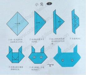 简单逼真的鸽子手工折纸教程步骤图解