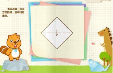 河马手工折纸教程:幼儿手工折纸河马