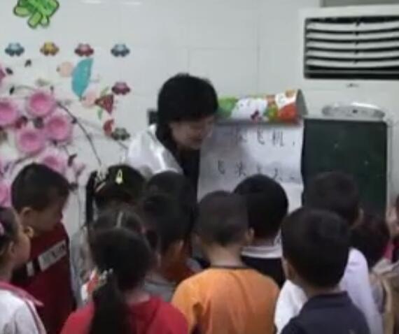 大班识字活动:青、清、蜻、晴