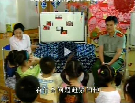 中班社会活动:消防员叔叔了不起(有教案)