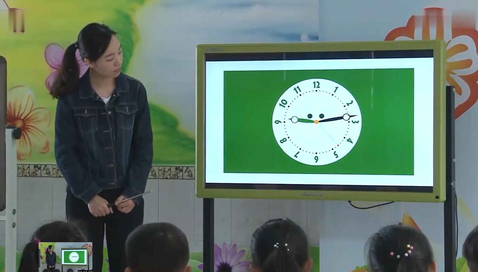大班数学《体验一分钟》有课件教案