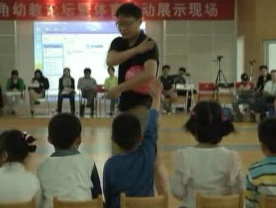 大班体育活动:好玩的气球(男教师、有教案)