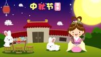 幼儿园ppt课件:中秋节快乐(介绍、月饼、习俗等)