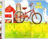 大班综合PPT课件:鸭子骑车记(有教案)