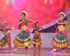 第15届魅力校园幼儿舞蹈
