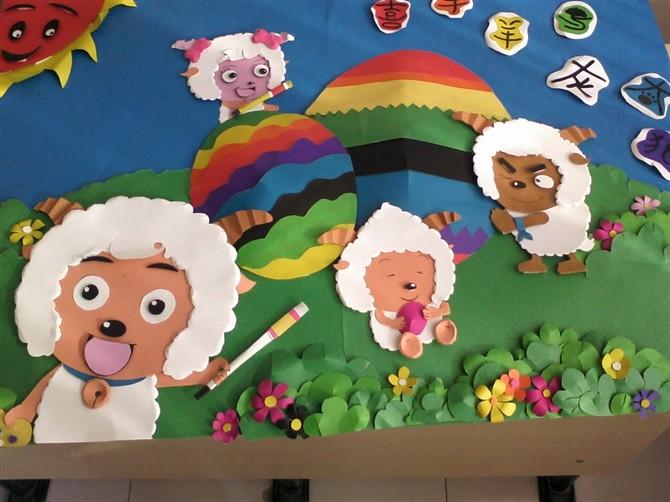幼儿园半立体墙式26P